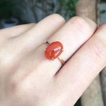 纯天然南红戒指!精挑宝石