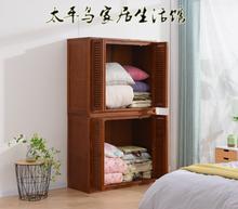 衣柜阳台储物柜棉被柜子被褥收纳柜th13容量家bi能防晒柜杂