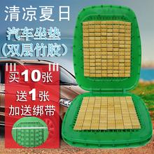 汽车加th双层塑料座bi车叉车面包车通用夏季透气胶坐垫凉垫