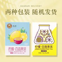 虎标金th柠檬蜂蜜茶bi檬片金桔水果茶果干冷泡水茶组合