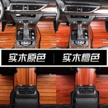 现代ith35实木脚bi25领动名图索纳塔柚木质地板改装内饰汽车脚垫