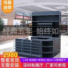 烟酒柜th合便利店(小)bi架子展示架自动推烟整套包邮