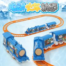 电动轨th车玩具车套bi(小)火车带车厢玩具宝宝2宝宝1-3-6岁男孩
