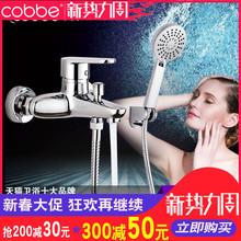卡贝精th三联浴缸龙bi浴室暗装混水阀淋浴冷热水龙头花洒套装
