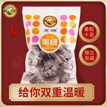 虎标老姜黑糖 th茶红糖古代bi工云南月子姜汁黑糖土红糖420g