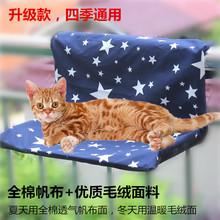 猫咪猫th挂窝 可拆bi窗户挂钩秋千便携猫挂椅猫爬架用品