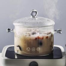 可明火th高温炖煮汤bi玻璃透明炖锅双耳养生可加热直烧烧水锅