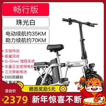 美国G-fothce无链条bl叠自行车代驾代步轴传动迷你(小)型电动车