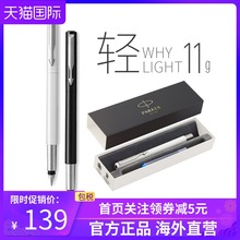 PARthER派克 bl列入门级轻型墨水笔礼盒 黑色0.5mmF尖 学生练字商务