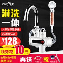 奥唯士th热式电热水la房快速加热器速热电热水器淋浴洗澡家用