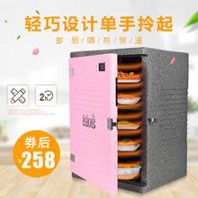 暖君1th升42升厨la饭菜保温柜冬季厨房神器暖菜板热菜板