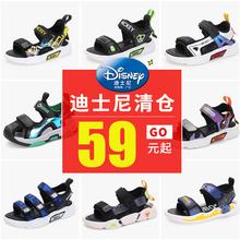迪士尼th鞋男童凉鞋la0夏季韩款新式宝宝中大童(小)学生软底沙滩鞋