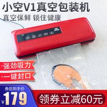(小)空真th封口机(小)型la食咸鸭蛋单个包装袋真空封口商用包装机