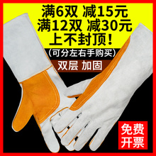 焊族防th柔软短长式la磨隔热耐高温防护牛皮手套
