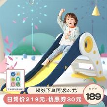 曼龙可th叠滑梯家庭la内(小)型宝宝宝宝滑滑梯游乐场玩具乐园