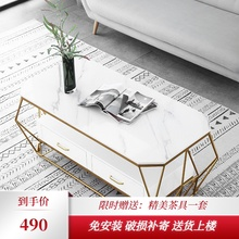 轻奢茶th简约现代双la长方形钢化玻璃(小)户型创意沙发