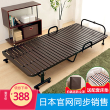 日本实th折叠床单的la室午休午睡床硬板床加床宝宝月嫂陪护床