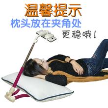 傻羊羊伸缩懒th手机支架床la玩多功能夹子通用挂脖子看片神器