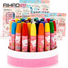 包邮爱th12色24la色 蜡笔学生绘画彩笔涂鸦安全无毒48色