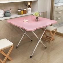 折叠桌th边站简易家la型2的4的摆摊便携正方形吃饭(小)桌子