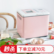 柏翠全th动智能家用la功能烘焙烤吐司烘焙(小)型PE6600