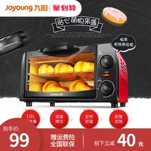 九阳电th箱KX-1br家用烘焙多功能全自动蛋糕迷你烤箱正品10升