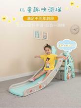 滑梯儿th室内家用宝br梯幼儿园(小)孩组合折叠(小)型玩具加长加厚
