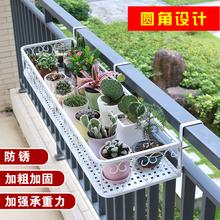 阳台置th架花架铁艺bt杆挂架挂式花盆架护栏窗台多肉花架子