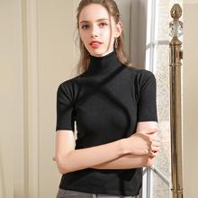 新式女th领羊绒短袖bt头羊绒半袖纯色短式毛衣针织打底衫包邮