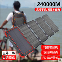 大容量th阳能充电宝bt用快闪充电器移动电源户外便携野外应急