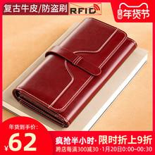 女士钱th女长式20ca式时尚ins潮复古大容量真皮手拿包可放手机