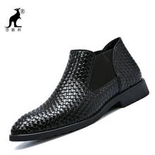岱鼠邦th式皮鞋20ca潮男鞋ins马丁靴男夏季透气 复古切尔西短靴