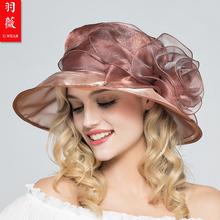 羽薇 th阳帽女士太ce防晒防紫外线春夏凉帽彩色纱帽沙滩帽子