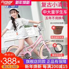 永久儿th自行车18ce寸女孩宝宝单车6-9-10岁(小)孩女童童车公主式