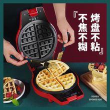 华夫饼th家用(小)型宿ce治轻食松饼机面包机蛋糕吐司机多功能