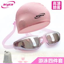 雅丽嘉th的泳镜电镀ce雾高清男女近视带度数游泳眼镜泳帽套装