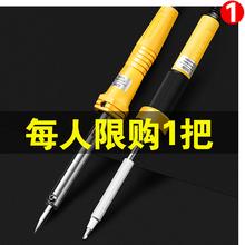 得力家用焊th枪电子维修la调温电洛铁焊接电焊笔