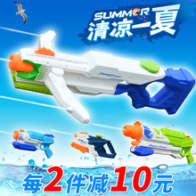 新式抽th式高压水枪la具(小)孩漂流戏水玩具玩水枪大容量