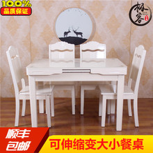 现代简th伸缩折叠(小)la木长形钢化玻璃电磁炉火锅多功能餐桌椅