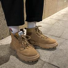 @(小)呆th~秋冬新品la靴子复古街头潮流男鞋百搭中筒靴马丁靴男
