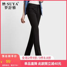 梦舒雅th裤2020la式黑色直筒裤女高腰长裤休闲裤子女宽松西裤