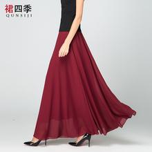 夏季新th雪纺半身裙la裙长裙高腰长式大摆裙广场舞裙子