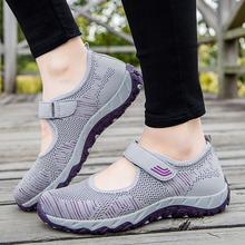 足力健th的鞋女正品la妈妈单鞋防滑软底中老年旅游网面运动鞋