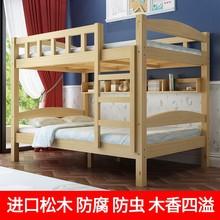 全实木th下床双层床la高低床母子床成年上下铺木床大的