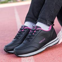 足力健th秋季健步鞋la年运动鞋女防滑新式休闲旅游软底舒适鞋