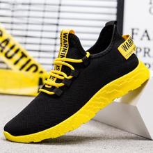 夏季男th潮鞋202la韩款潮流休闲运动板鞋透气网鞋跑步百搭布鞋