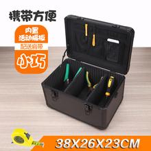 手提款肩带铝th3金钥匙锁co器设备箱安全箱子家用多功能(小)号