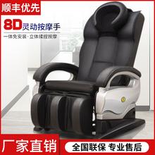 家用多th能全身(小)型co捏加热电动送礼老的沙发卧室按摩