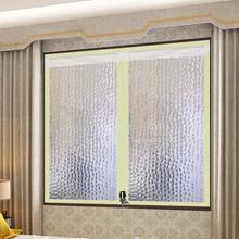 保暖窗th防冻密封窗co防风卧室挡风神器隔断防寒加厚冬天保温