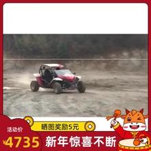 四轮单双的卡丁车沙滩车山地越th11摩托车co动车轴传动四驱